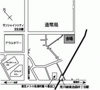 東池袋第4集会室地図.jpg
