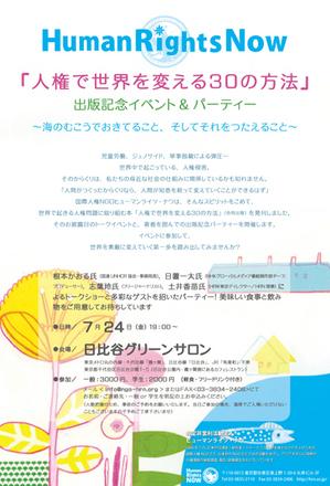 poster3A.jpg