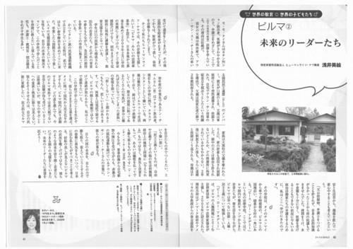 20102gatu-cresco-asaikiji-s.jpg