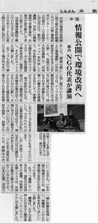 20131104_media_akahata.jpg