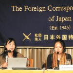 The press conference at The Foreign Correspondents' Club of Japan (FCCJ)