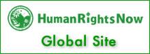HRN Global site
