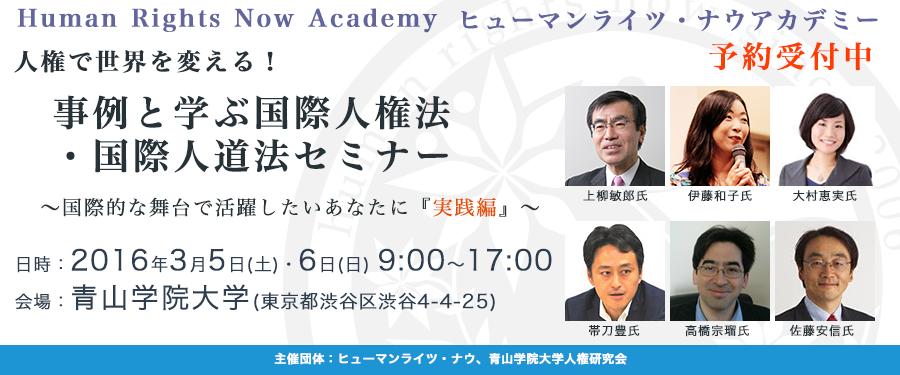 20160305_academy