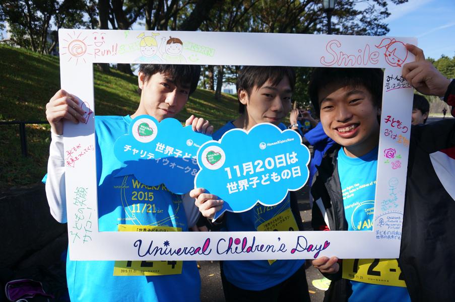charityrun013