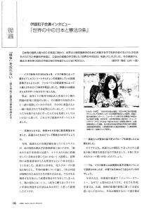 LIBRA10-1