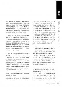 LIBRA10-2