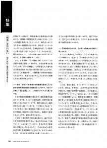 LIBRA10-3