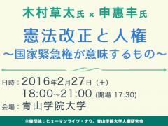 20160227_event