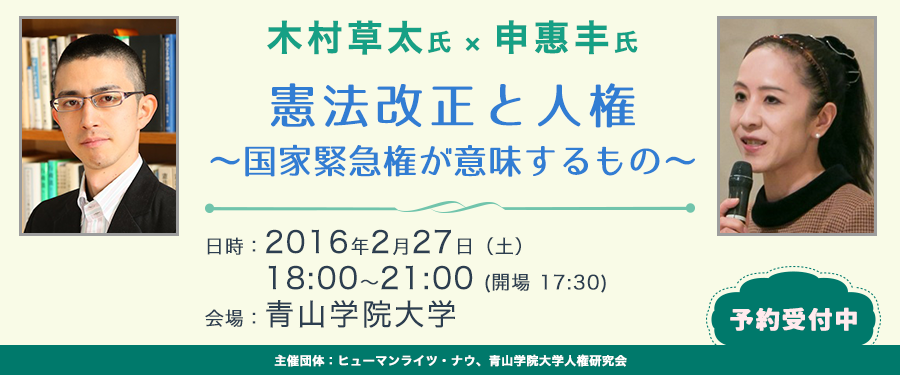 20160227_event