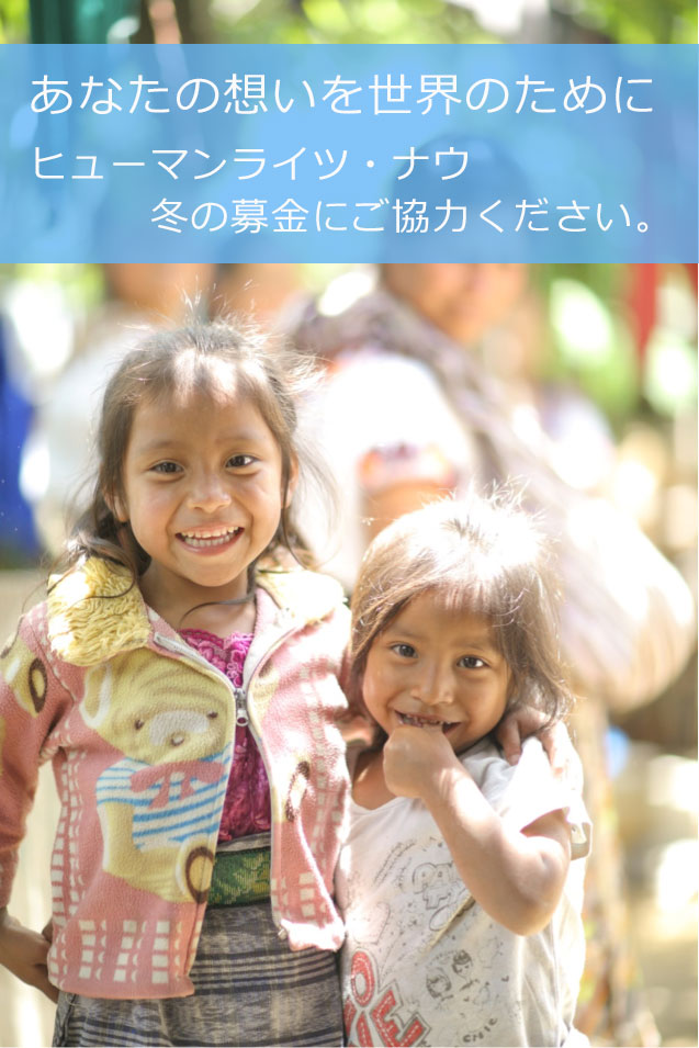2016_winter_donation
