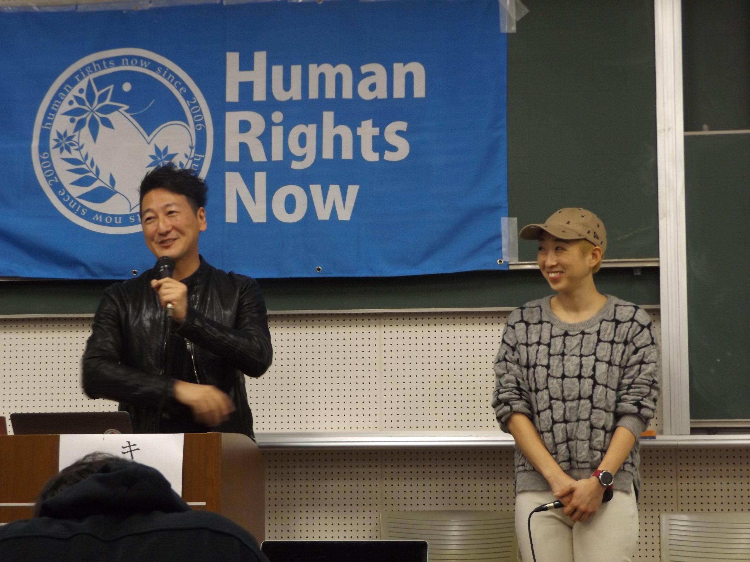 堀潤さんとキセキミチコさん