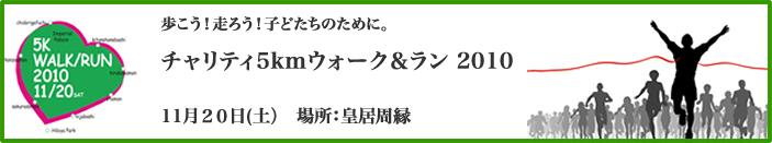 top banner run - from     特定非営利活動法人 ヒューマンライツ・ナウ