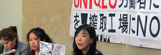 ユニクロ 中国・カンボジア 製造請負工場の労働環境 調査報告書とその後の活動